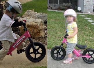Bici senza pedali per bambini